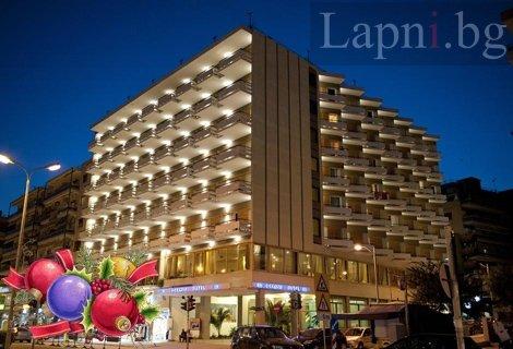 Нова година в КАВАЛА, хотел Oceanis 3*, с автобус: 2 нощувки + 2 закуски + 2 ВЕЧЕРИ, вкл. Празнична Новогодишна вечеря с