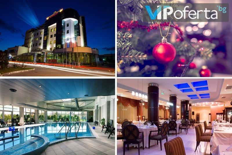 Двудневен и тридневен пакет със закуски, празнични вечери, изненади, разходка и Спа в DIPLOMAT PLAZA Hotel & Resort*