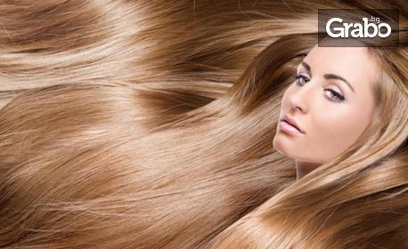 Масажно измиване, маска и възстановяваща терапия за коса, плюс оформяне на прическа по избор