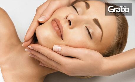 Грижа за лице! Лифтинг терапия и масаж, или дълбоко почистване и ултразвуков пилинг