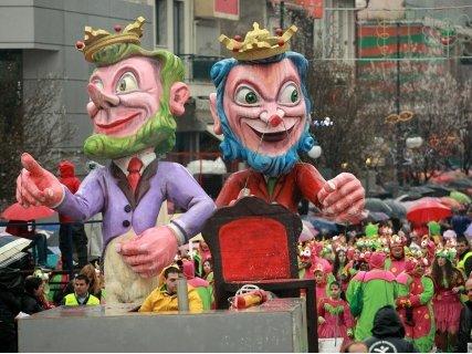17.02.2019 г., Карнавалът в КСАНТИ! Транспорт с автобус + Приказно приключение на Карнавала в Ксанти и посещение на Фили