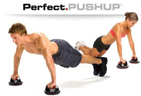 Сега можете да имате яки бицепси, стегнати гърди и релефни коремни мускули  без дори да излизате от вкъщи с  PUSH UP PRO