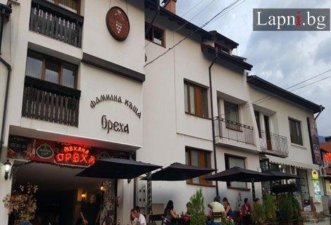 КОЛЕДА в Банско, Фамилна къща и механа Ореха! 2 нощувки със закуски и вечеря + Празнична вечеря с жива музика за 80 лв н