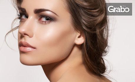 Химически пилинг на лице с полихидрокси киселини
