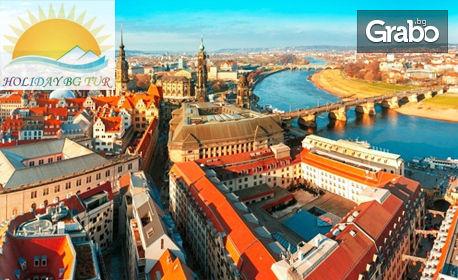 Ранни записвания за пролет 2019! Екскурзия до Будапеща, Прага и Виена с 4 нощувки, закуски, транспорт и възможност за Др