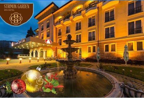СПА НОВА ГОДИНА в STRIMON GARDEN SPA HOTEL 5*, КЮСТЕНДИЛ: 3 нощувки със закуски + 3 Вечери, вкл. Празнична Новогодишна в