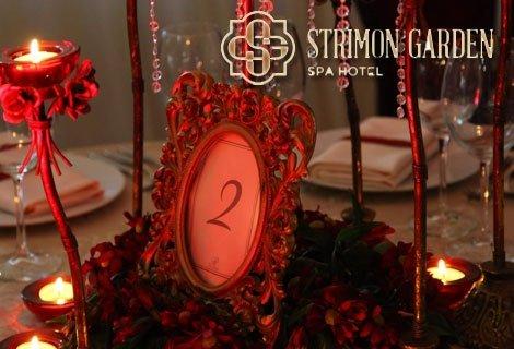 СПА КОЛЕДА в КЮСТЕНДИЛ, STRIMON GARDEN SPA HOTEL 5*: 4 нощувки със закуски + 2 Традиционни Вечери + 2 Празнични вечери з