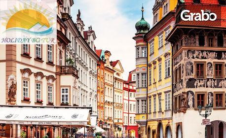 За Свети Валентин до Будапеща, Прага и Виена! 4 нощувки със закуски, транспорт и възможност за посещение на Дрезден