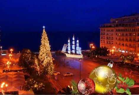 Нова Година 2019 в Солун, в бутиковия Olympia Hotel 3*! Пакет от 3 Нощувки + 3 закуски + 3 вечери, вкл. Празнична Гала вечеря за 405 лв. на Човек