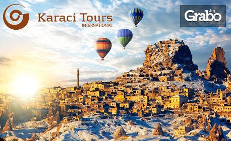 Ноември до Анталия, Кония, Кападокия, Анкара, Истанбул и Одрин! 7 нощувки със закуски и 5 вечери, плюс самолетен и автоб