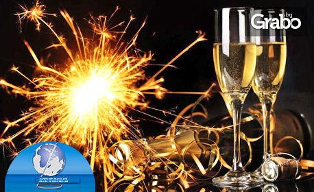 Нова година на Олимпийската ривиера! 2 нощувки със закуски и 1 празнична вечеря, плюс транспорт