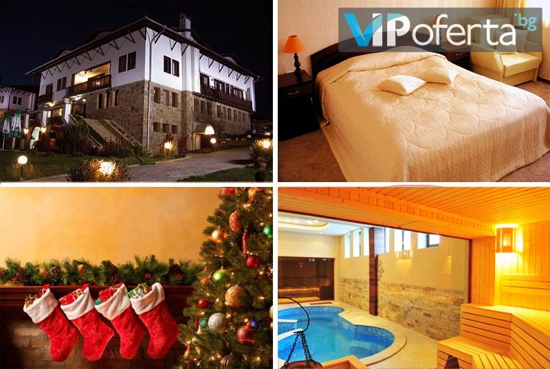 Коледни пакети със закуски + вечери за Бъдни вечер и Коледа в Комплекс Винпалас, Арбанаси
