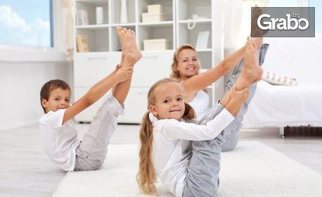 2 посещения на Йога за дете от 6 до 10г