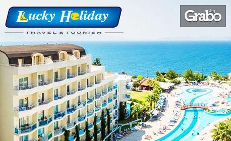 Ранни записвания за луксозна почивка в Турция! 7 нощувки на база Ultra All Inclusive в Хотел Sea Light 5* край Кушадасъ