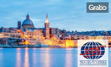 Предколедна екскурзия в Малта! 3 нощувки със закуски в The Diplomat Hotel 4*, плюс самолетен транспорт, трансфер и застр