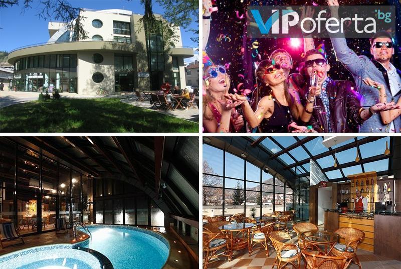 Двудневен пакет + празнична вечеря + ползване на закрит минерален басейн в хотел Евридика, Девин