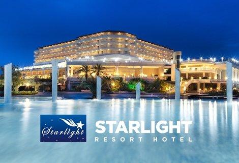 Нова година 2019 в АНТАЛИЯ! Чартърен полет + 4 нощувки на база All Inclusive в хотел STARLIGHT RESORT HOTEL - 5* за 974