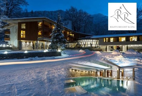 КОЛЕДА до Рилски манастир, в луксозния хотел RILETS RESORT & SPA: ПАКЕТ от 3 нощувки със закуски и ВЕЧЕРИ + Празнична Коледна вечеря само за 322 лв. на ЧОВЕК + СПА