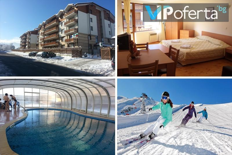 Еднодневен пакет със закуска и вечеря + лифт карта за ски зона Добринище от Апартаментен комплекс Четирилистна детелина*
