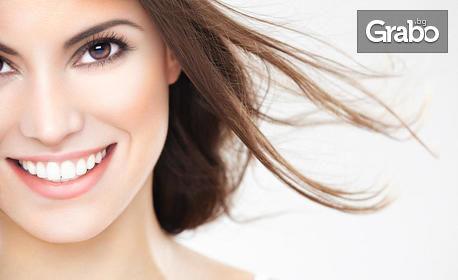 Преглед, консултация, почистване на зъбен камък с ултразвук и полиране с Airflow