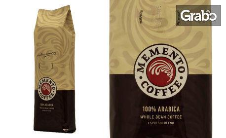Пакет мляно кафе Memento®
