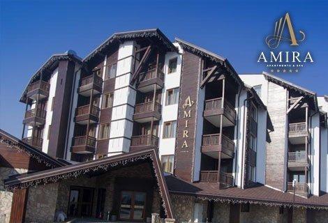 Петзвездна почивка, вкл. Празници, в Бутиков Хотел-Резиденс Амира, Банско! Нощувка със Закуска за 52 лв. на Човек + БАСЕЙН и СПА
