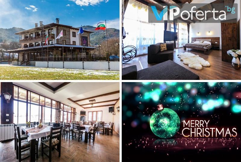 Тридневен и петдневен пакет със закуски и празнични вечери на 24.12 и 25.12 + СПА и фитнес в СПА комплекс Mentor Resort,