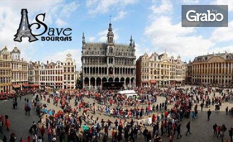 Из Европа през Март! Виж Милано, Женева, Париж и Брюксел - с 5 нощувки, 4 закуски и самолетен транспорт