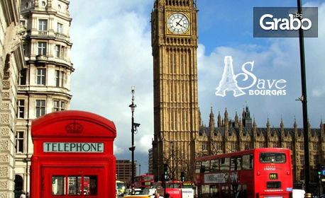 През Април до Париж, Лондон, Брюксел и Амстердам! 7 нощувки с 5 закуски, плюс самолетен и автобусен транспорт