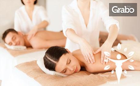 90 минути релакс за Нея или Него! Възстановителен масаж на цяло тяло с вулканични камъни, плюс грижа за лице или ашиацу