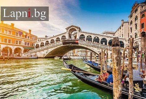 LAST MINUTE 31.10 Приказна Италия - Екскурзия до Загреб, Верона, Венеция и шопинг в Милано с 3 нощувки в хотел 3*, закус