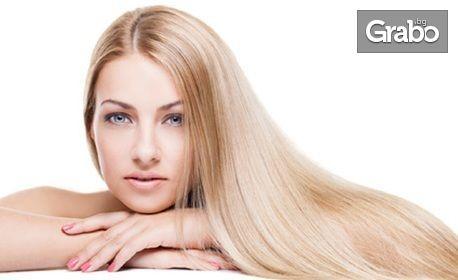Боядисване на коса с боя на клиента, подстригване и оформяне със сешоар