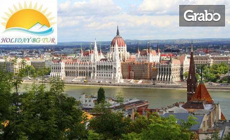 Ранни записвания за екскурзия до Будапеща и Виена през Март! 2 нощувки със закуски, транспорт и възможност за Братислава