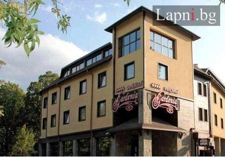 ЕСЕН в БАНСКО, PARK HOTEL GARDENIA 4*: 1 нощувка със закуска  + БАСЕЙН и WELLNESS пакет само за 38 лв. на ЧОВЕК