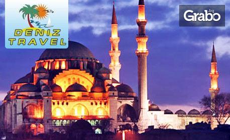 Нова година в Истанбул! Екскурзия с 2 нощувки със закуски, плюс транспорт и бонус - посещение на джамията Селимие и Одри
