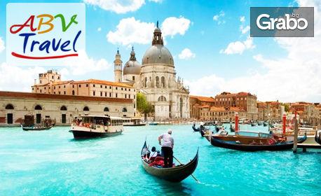 Екскурзия до Загреб и Верона! 3 нощувки и закуски, плюс транспорт и възможност за посещение на Венеция и Милано