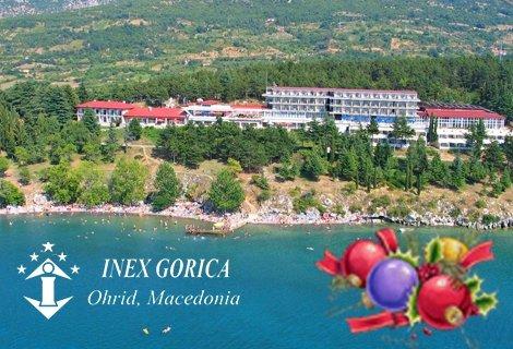 Нова година на Охридското езеро, с автобус! Хотел Горица 5*: 3 нощувки, 3 закуски и 3 вечери, вкл. 2 празнични вечери с