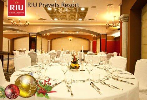 КОЛЕДА в RIU PRAVETS RESORT 4*: ЕДНА Нощувка със закуска и ВЕЧЕРЯ за 159 лв. за ДВАМА + Wellness пакет