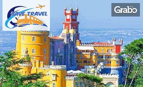Посети Мадрид и Лисабон през 2019г! Екскурзия със 7 нощувки със закуски, 5 вечери и самолетен билет