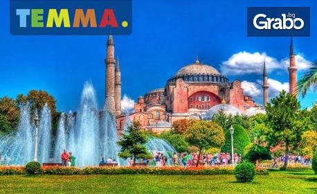 Нова година в Истанбул! 2 или 3 нощувки със закуски в хотел 4*, плюс празнична гала вечеря в хотел 5*