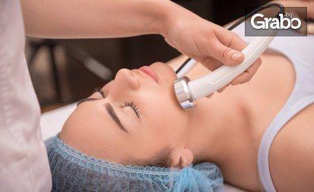 Диамантено микродермабразио и хиалуронова терапия на лице - от лекар дерматолог