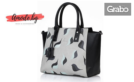 Дамска чанта Andie Blue - ръчна или cross-body