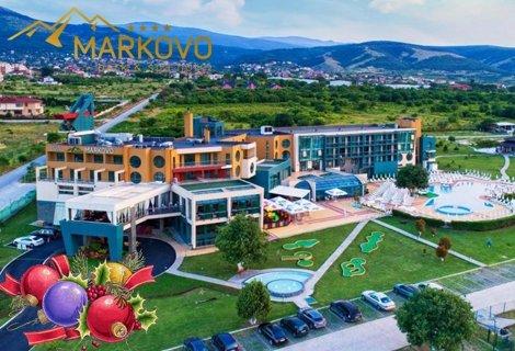 НОВА ГОДИНА в ПЛОВДИВ/МАРКОВО, Парк и СПА Хотел Марково 4*: 3 нощувки със закуски и ВЕЧЕРИ, вкл. ПРАЗНИЧНА + Програма с