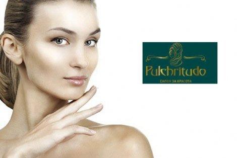 Почистване на лице с Ултразвук  с продукти на Gigi за 14.50 лв. от луксозния Салон Pulchritudo