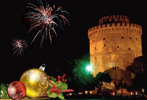 Нова година в ГЪРЦИЯ, СОЛУН, в луксозния Holiday Inn 5* с АВТОБУС: 2 нощувки със закуски + Празнична Новогодишна ВЕЧЕРЯ