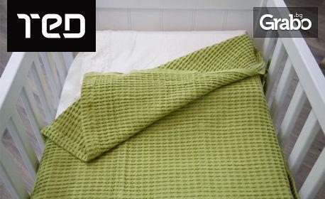 Бебешко одеяло от 100% памук, в цвят по избор
