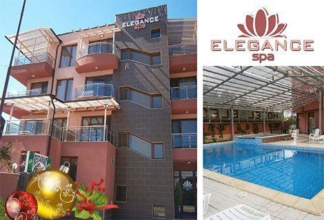 НОВА ГОДИНА в Хотел Елеганс СПА 3*, Огняново! 3 Нощувки със Закуски + Празнична Новогодишна вечеря с жива музика + СПА П