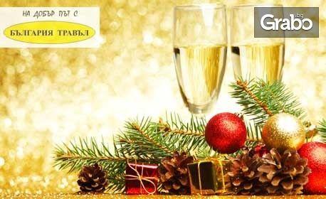 Нова година на Черногорската ривиера! 4 нощувки cъс закуски и 3 вечери в Тиват, плюс транспорт и посещение на Котор и Ду