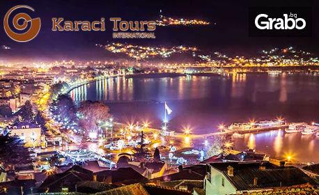 Нова година в Охрид! 3 нощувки със закуски и вечери, едната празнична, в хотел Belvedere 4*, плюс транспорт