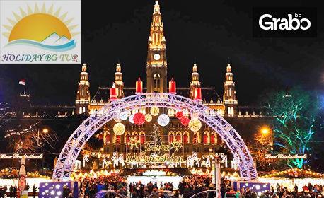 Екскурзия до Залцбург, Мюнхен и Любляна! 4 нощувки със закуски, плюс транспорт и възможност за посещение на Баварски зам